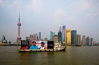 Pudong Skyline along Huangpu River,Shanghai