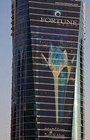 UAE, Dubai, Marina. Burj al Alam building, part of the Fortune Group. Credit: Bill Young / Jaynes Gallery / DanitaDelimont.com
