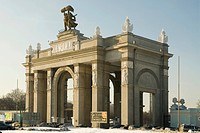 Monumental gateway, Propylaea, to the All_Russian Exhibition Centre, Moscow, Russia