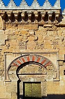 Arab arches, Doorway, Mezquita, Cordoba, Andalucia, Spain