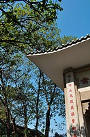 Guangzhou (China): gazebo at the Yuexiu Park