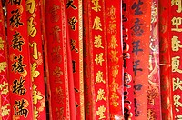 Chinese lucky poems on red banners, Dihua Street, Taipei, Taiwan