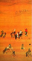 KUBLAI KHAN HUNTING.Detail fromn Chinese painting on silk, 13th-14th century.