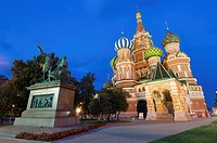 night view of the Orthodox Cathedral of St  Basil in Red Square in Moscow, Russia