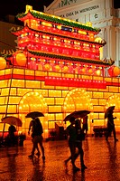 The night view of Largo de Senado Senado Square with National Day decorations  Macau  China