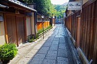 A view of the Ishibei-koji area, a cobbled alley full of beautiful, traditional Japanese inns and restaurants
