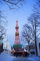 Odori Park, Sapporo, Hokkaido, Japan
