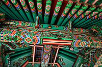Seoul (South Korea): detail of the roof of a Buddhist temple in the Sea Gum Jung neighborhood