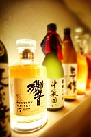 close_up of Japanese liquors