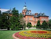 Hokkaido government office building, Sapporo, Hokkaido, Japan