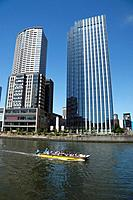 Skyline of Nakanoshima, Osaka Prefecture, Honshu, Japan