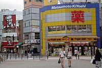 Japan, Tokyo, Ikebukuro, businesses, kanji, hiragana, katakana, characters symbols, Japanese English, street scene, Matsumoto Kiyoshi, pharmacy, drugs...