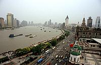 Shanghai is divided by the wide Yangtse river,and the Bund is an area of Shanghai in the Huangpu District. It is the location of many historic buildin...