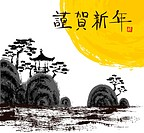 Sketch of Scenery with chinese text