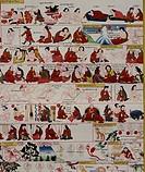 Tibetan Medicine Manuscript ...