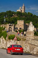 Bulgaria, Europe, Veliko Tarnovo, Fortress of Tsarevets, Main Gate, Church of the Blessed Saviour, Patriarchal Complex.
