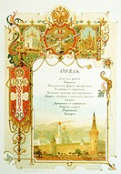 Menu of the Feast meal to celebrate of the Coronation of Nicholas II and Alexandra Fyodorovna. Benois, Alexander Nikolayevich (1870-1960). Colour lith...