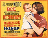Everything for babies of both sexes since birthday. . (Poster). Bulanov, Mikhail Alexeyevich (1894-1965). Colour lithograph. Soviet political agitatio...