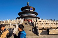 Temple of Heaven,Beijing, China