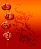 Happy Chinese New Year Dragon and Red Lanterns with Calligraphy Illustration