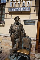 statue in front of a restaurant, St Petersburg, Russia.