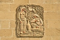 Frieze near the Friday Mosque in the historic town centre of Baku, UNESCO World Heritage Site, Azerbaijan, Caucasus, Middle East, Asia
