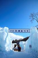 Lake Shikotsu Ice Festival 2009