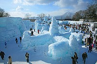 Lake Shikotsu Ice Festival and Mount Eniwa