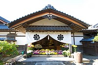The residence of a samurai of Aizu, Main entrance