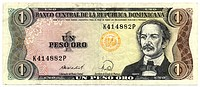 Historic banknote, Dominican Republic, 1 Peso Oro, image of Juan Pablo Duarte, the founding father of the Dominican Republic, 1988