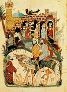 A discussion in a village (Bagdad), Arabic miniature from the Maqamat (The settings) by Al-Hariri, manuscript, 1237.  Paris, Bibliothèque Nationale De...