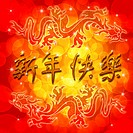 Double Archaic Dragons with Happy Chinese New Year Wishes Text Illustration