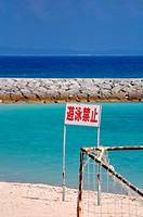 Okinawa Japan: Azama Sunsun Beach