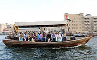 Water taxi, ABRA, dhow on the Dubai Creek between the Bur Dubai and Deira districts, Dubai, United Arab Emirates, Middle East
