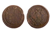 object on white _ coins of imperial Russia close up