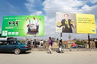billboard in Kabul, Afghanistan