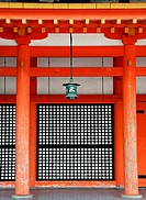 Heian Shrine _ Kyoto