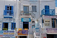 shops, Mykonos, Greece