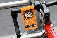 A No Standing parking ticket for bicycle in English and Japanese