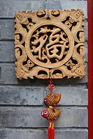 Chinese decorations, Chinese character 'Fu' means blessing (thumbnail)
