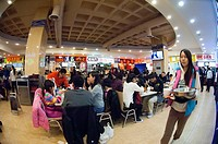 People in the food court of the New World Mall in the Chinese neighborhood of Flushing, Queens in New York Flushing, is considered one of the most div...