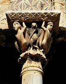 Detail of a capital, square cloister, Cathedral dedicated to Santa Maria Nuova, Monreale, Sicily. Italy, 12th century.