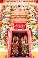 Traditional kind of house gates in China and Twin Dragon in Chin