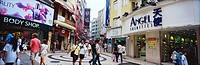 Rua de S. domingos shopping street, Macau