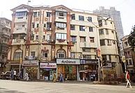 Chawl mass urban housing ; Bhagwan parshwanath chowk ; August kranti marg ; Grant Road ; Bombay Mumbai ; Maharashtra ; India