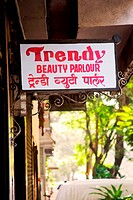 Trendy Beauty Parlour Shop Signboard Mumbai Maharashtra India Asia Feb 2011