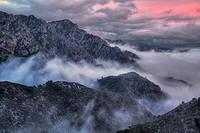 Parque Natural de las Sierras de Tejeda y Almijara, Andalusia, Spain.
