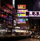 Street of Hong Kong by night