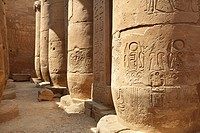 Luxor, Egypt - ancient columns in the Luxor Temple of Amun, Upper Egypt