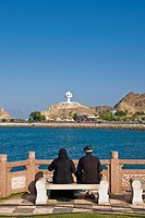 Corniche, Muscat, Sultanate of Oman